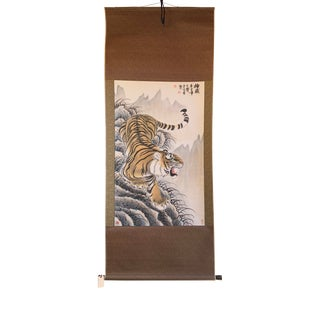 "1970s Vintage ""Tiger in Mountains"" Chinese Scroll Painting For Sale"