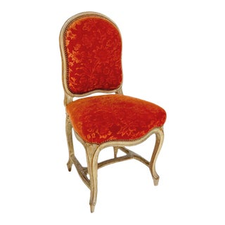 Louis XV Style Side Chair A La Reine With Stretcher For Sale