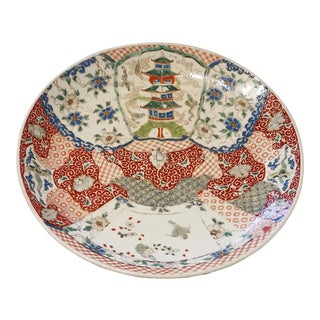 1880 Antique Imari Plate For Sale