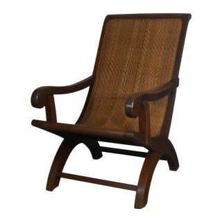 20th Century Vintage Erdos + Ko Home Javanese Rest Chair For Sale