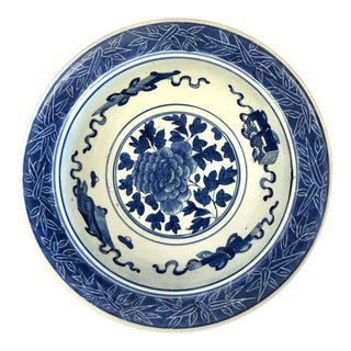 Chinese Blue and White Peony Porcelain Bowl