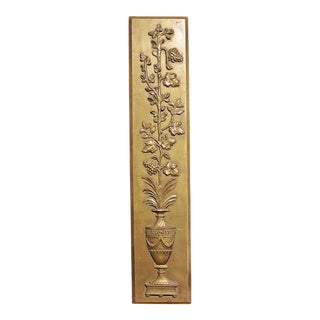 Carved Gold Wall Panel For Sale