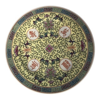 Jingdezhen Style Chinese Porcelain Plate