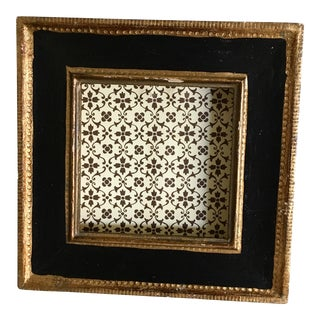 Antique Gold & Black Wooden Frame