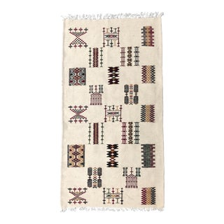 Hand-Loomed Berber Tribal Natural Wool Throw Rug, Cream, Red, Green For Sale
