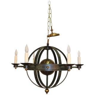 1960's Vintage Verdigris Metal and Brass Globe Chandelier For Sale