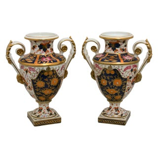 19th Century English Porcelain Urns - a Pair