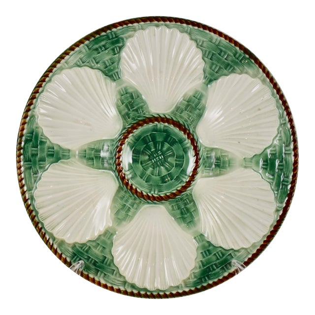 St. Clément French Basketweave & Rope Oyster Plate - Image 1 of 7