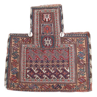 Afshar Sumak Salt Bag For Sale