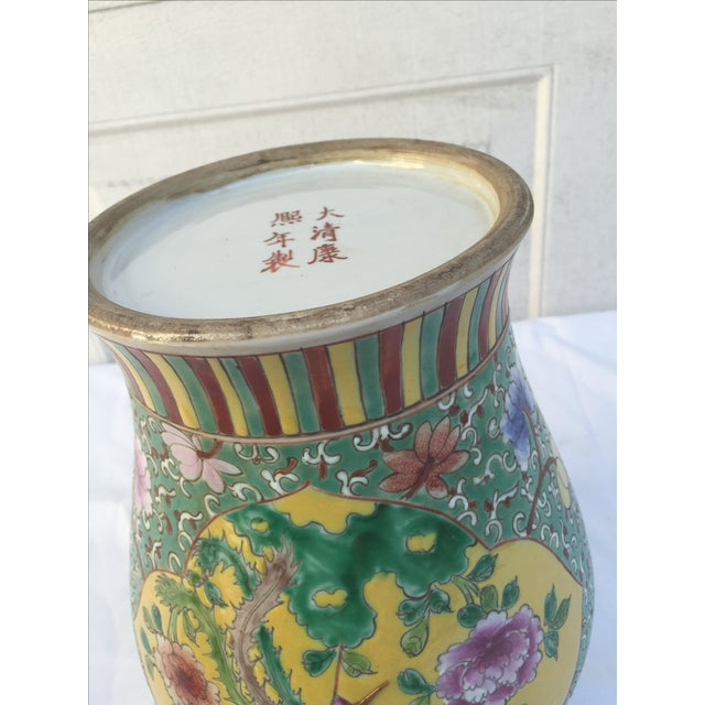 Chinese Chinoiserie Colorful Dragon Ginger Jar - Image 9 of 9