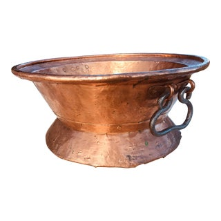 1970s Hand Hammered Copper Bowl For Sale