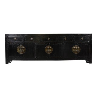 18th C. Chinese Black Lacquer Elm Sideboard For Sale