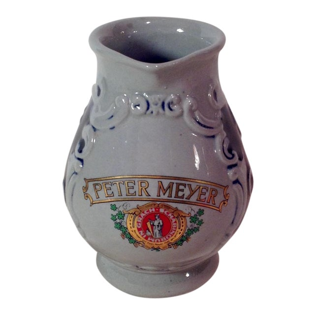 Mid-Century Modern Peter Meyer Wine Pitcher - Image 1 of 9