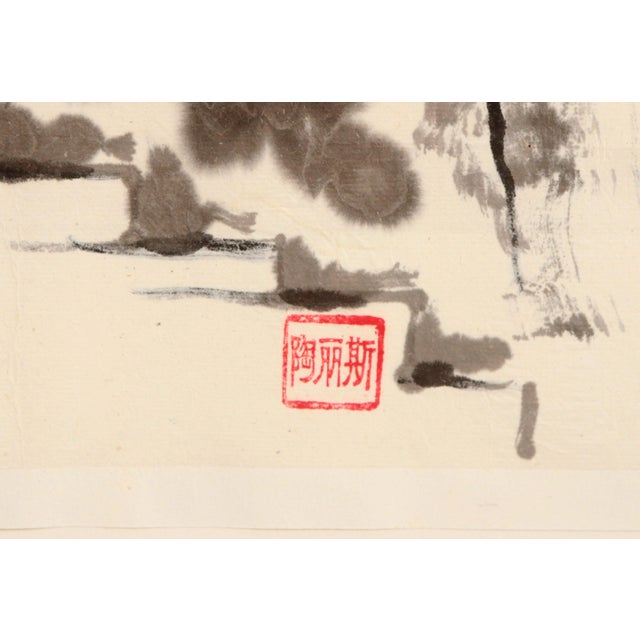 Mid Century Modernist Watercolor Painting Asian Temple by Doris Carter For Sale - Image 4 of 5