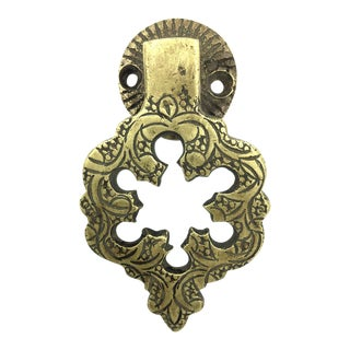 Vintage Moroccan Brass Door Knocker