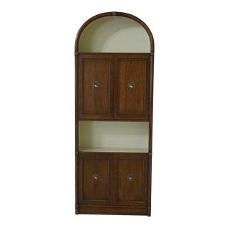 Henredon Regency Style Walnut Dome Top Bookcase For Sale