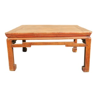 Chinese Rustic Coffee Table