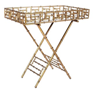 Gilt Metal Bamboo Style Bar Tray Table