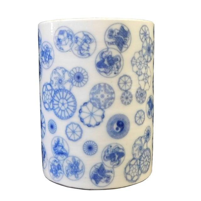 Chinese Blue & White Porcelain Vase - Image 1 of 6
