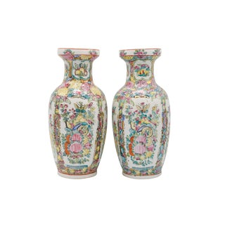Antique Japanese Handmade Porcelain Vases - a Pair For Sale