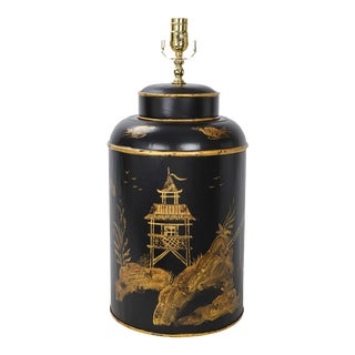 Vintage English Export Black and Gold Round Tole Tea Caddy Lamp For Sale