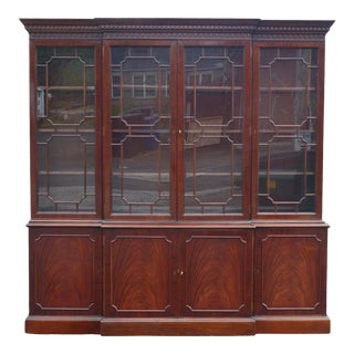 Councill Mahogany 2 Piece Breakfront China Cabinet For Sale