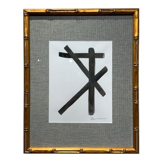 Mid Century Modern Style Artwork With Bamboo Frame I For Sale