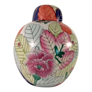 1980s Asian Antique Tobacco Leaf Porcelain Ginger Jar