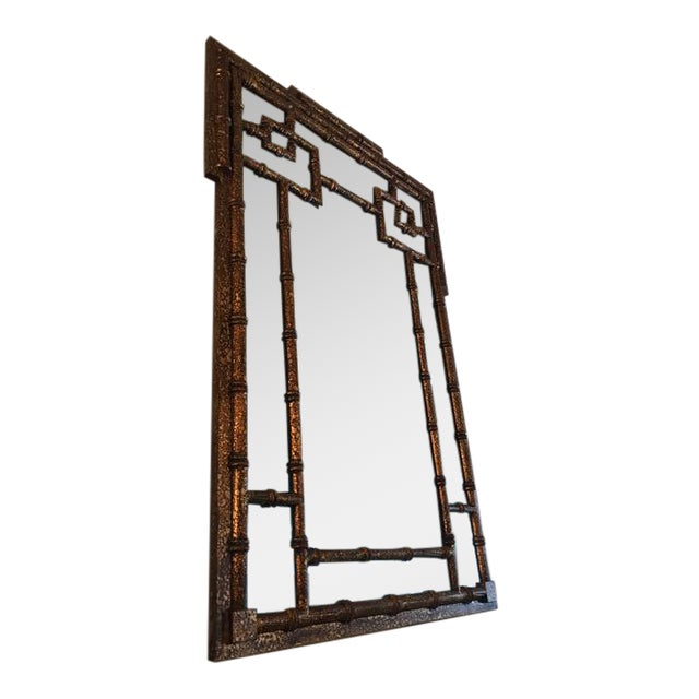 Chinoiserie Faux Tortoise Mirror - Image 1 of 5