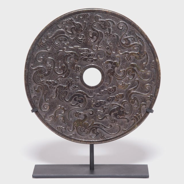 Early 21st Century Celestial Dragon Bi Disc For Sale - Image 5 of 5