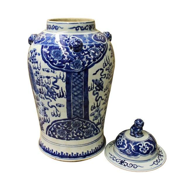 Chinese Blue & White Porcelain General Jar - Image 4 of 6