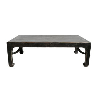 Black Elm Ming Coffee Table For Sale