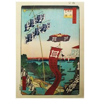 Utagawa Hiroshige, Kanasugi Bridge and Shibaura, 1940s Reproduction Print N12 For Sale