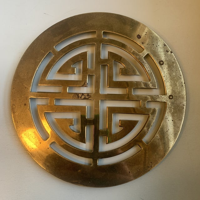 Metal Mid 20th Century Large Chinoiserie Brass Trivet For Sale - Image 7 of 7
