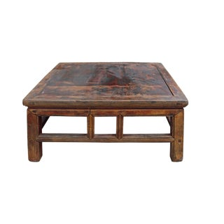 Chinese Rustic Vintage Brown Square Wood Top Kang Coffee Table