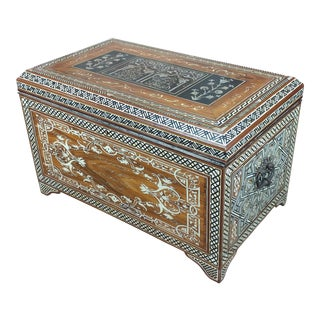 Syrian Wooden Mother of Pearl Chest with Inlaid Calligraphy For Sale