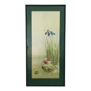 Vintage Mid-Century Irises and Water Fowl Framed Japanese Print For Sale