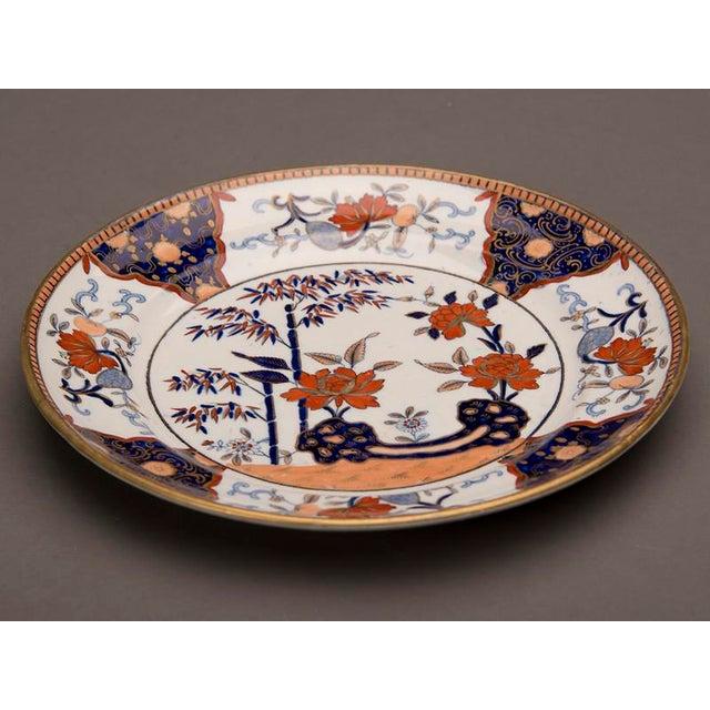 English Traditional Set Four Davenport China Dinner Plates, England c. 1840 For Sale - Image 3 of 7