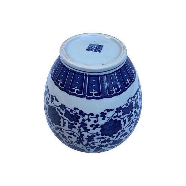 Blue & White Asian Floral Vase - Image 3 of 4