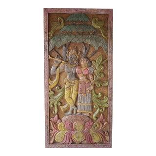 Indian Carving Door Panel Krishna Radha Under Kadambari Tree Wall Relief Sculpture For Sale
