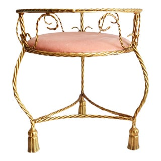 Hollywood Regency Upholstered Gold and Pink Tole Metal and Glass Tassel Table For Sale