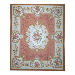 """Pasargad Aubusson Hand Woven Wool Rug - 8' 1"""" X 9'11"""""""
