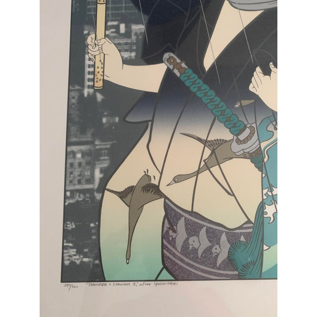 Wood 1979 Framed Color Serigraph Thunder and Shower I (After Yoshitaki) by Michael Jay Knigin For Sale - Image 7 of 13