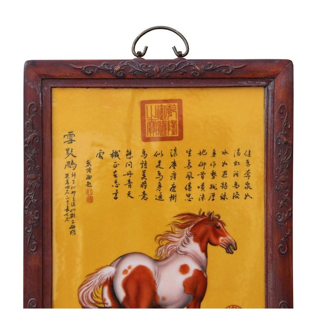Chinese Yellow Horse Graphic Porcelain Wall Plaque Decor | Chairish