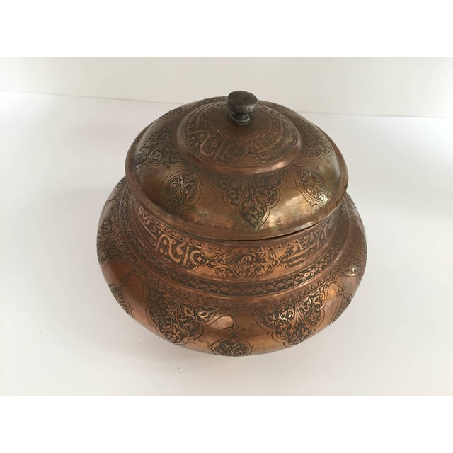 Islamic Persian Tinned Copper Jar With Lid For Sale - Image 3 of 10