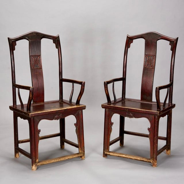 Pair 19th Century Chinese Yoke Back Elm Armchairs - Image 2 of 7