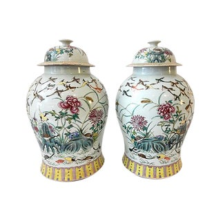 Famille Rose Ginger W/ Ducks Jars, Pair For Sale