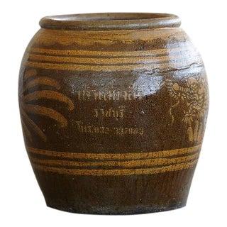 Glazed Clay Thai Dragon Water Jar For Sale