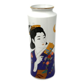 1980s Vintage Japanese Illustrated Porcelain Cylinder Vase For Sale