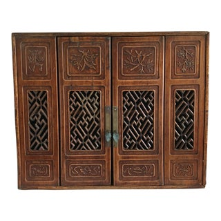 Small Chinese Antique Storage Cabinet